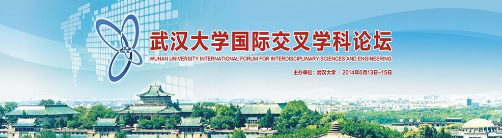 international forum for interdisciplinary sciences and engineering